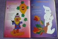 Herbst macht Spaß! / Hekie Tetzlaff (Topp - 2000)