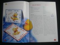 Kartengrüsse in 3-D / Barbara Kemper (kreativ - 2002)