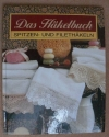 Das Häkelbuch (Bertelsmann 1994)