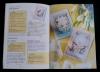 3D-Karten / Agnes Klasicki (Topp - 2001)