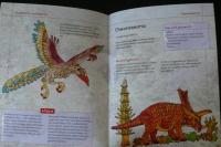 Window Color - Dinosaurier und Drachen / C. Wiedenroth (Augustus 2001)